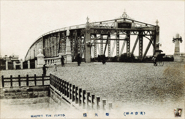 arc_bridge_shinohashi